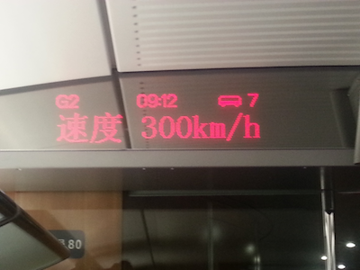 300km