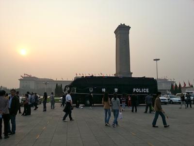 police van smog