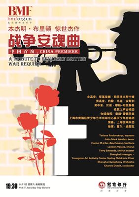 Britten War Requiem Poster for Chinese premiere